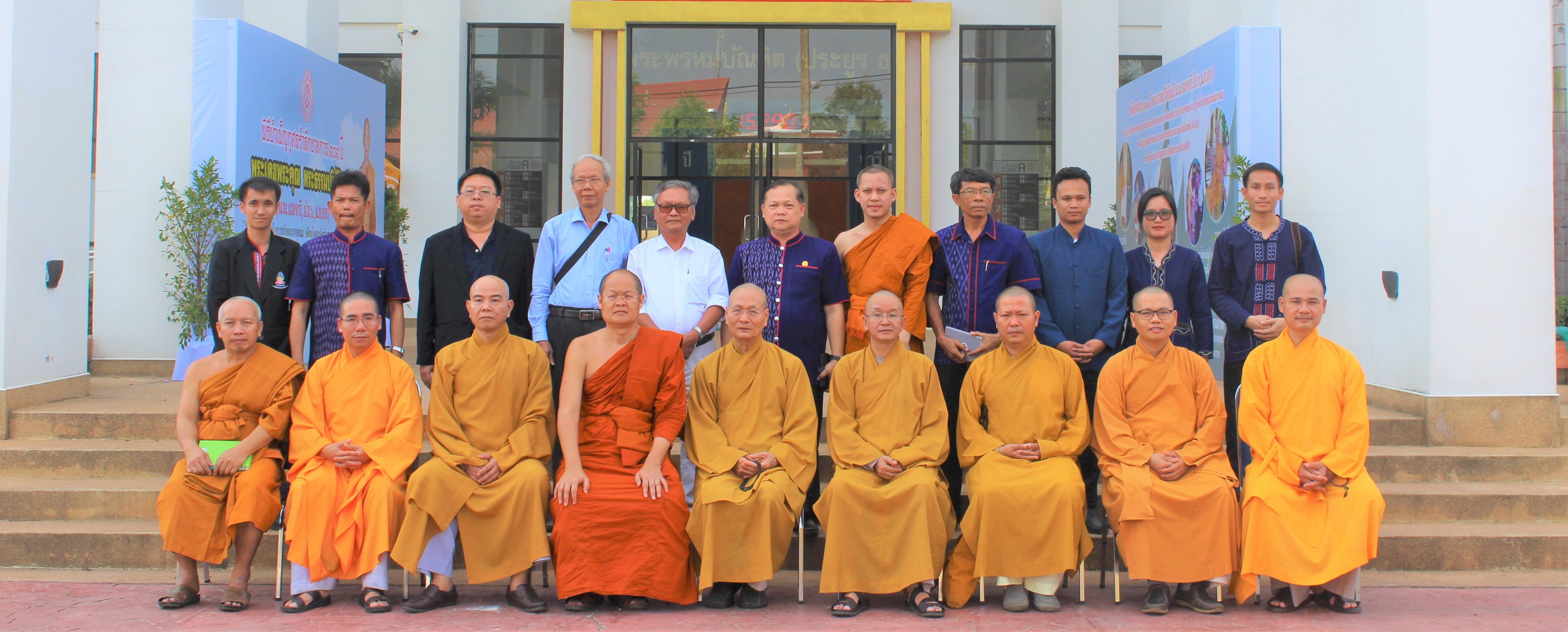 Học viện Phật giáo Việt Nam tại Huế thăm và làm việc tại Đại học MCU Nakhon Phanom, Thái Lan